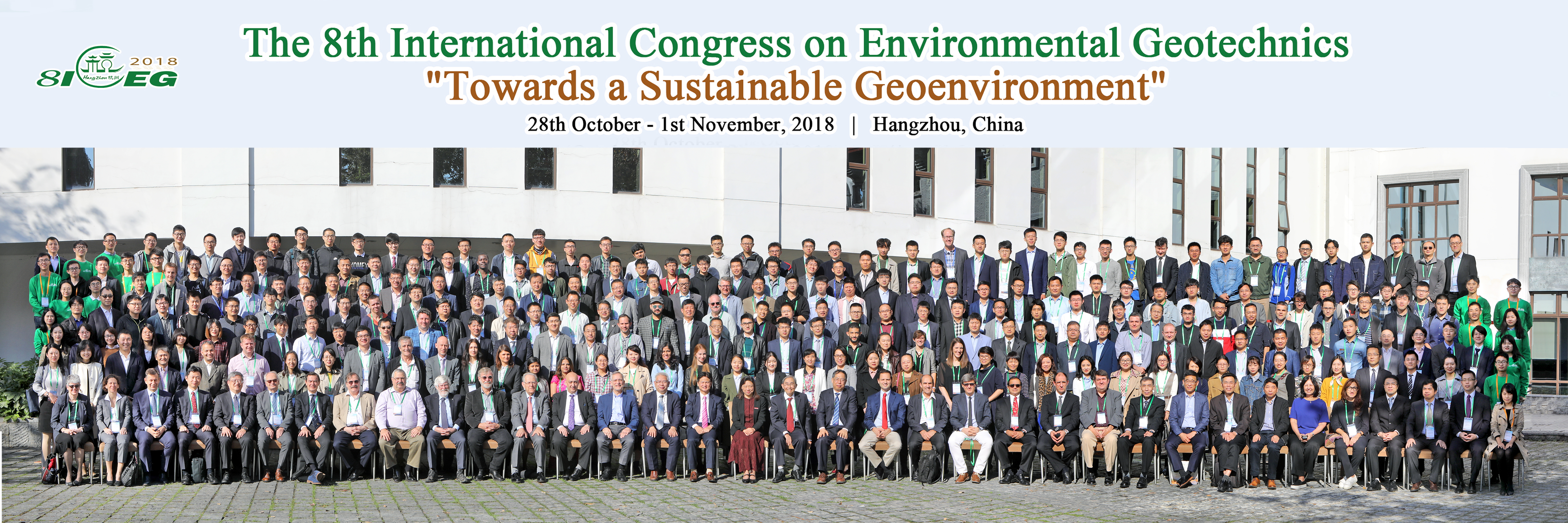 Participants of the 8th ICEG